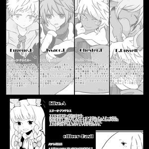 AREA A5 #1