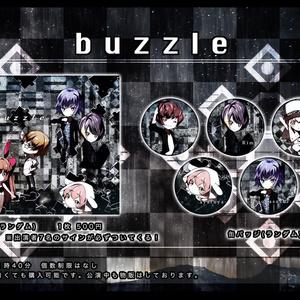 buzzle サイン付きポストカード