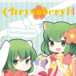 Chrysoberyl:|(2) -Roo&Qoo&XXX-