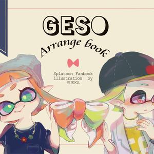 GESO Arrange-book