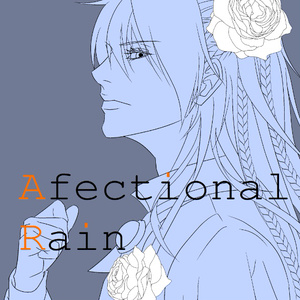 Afectional Rain