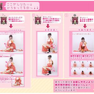 【るちかポーズ 作画資料写真集】vol.2 着物(ふりそで)