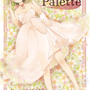 Palette(GUMIオンリーイラスト集)