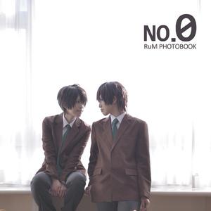 NO.0 世界一初恋 トリチアコスプレ写真集