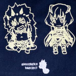 【白猫プロジェクト】オウガ&シャルロット刺繍エコバッグ