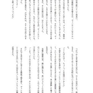 【白猫プロジェクト】ザ・ポシイジョン