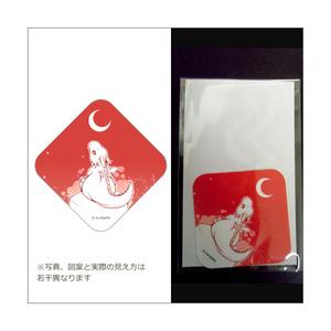 モバイルクリーナー【ドラゴン:赤】