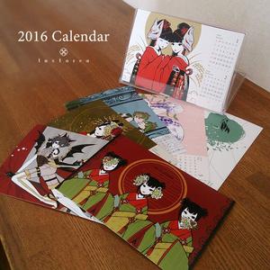 2016年卓上カレンダー