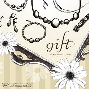 gift -きみへ、あるいはわたしへ-