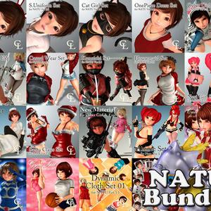 NATU Bundle