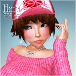 Twinkle Stars for Haru Ver 1.0