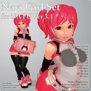Navi Girl Set for Natu Ver 3.1