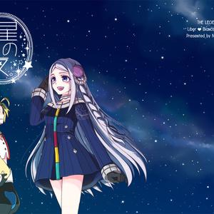 星のふる夜