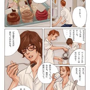 Red Velvet C91新刊 フルカラー漫画