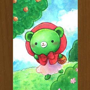 くまみちゃん赤ずきんポストカード