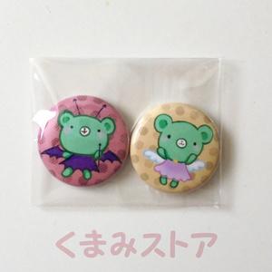 くまみちゃん 天使と悪魔 缶バッジ