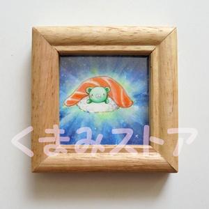 くまみ寿司ミニ原画(サーモン)