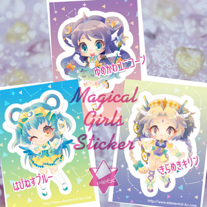 魔法少女ステッカー 全3種