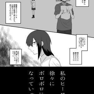 【DL版】ダメな姉の落とし方!!