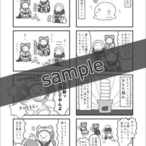 らぴさんのクホホ4コマ3(スリー)