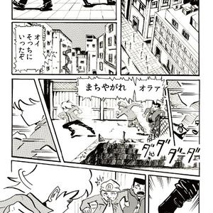 3つの短編集アンテン (冊子版)
