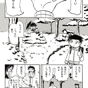 3つの短編集 コウテン (冊子版)