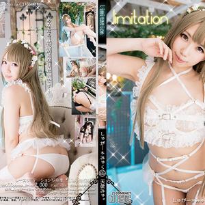 【C91新作】リミテーション