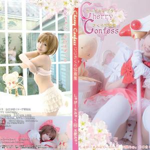 Cherry Confess