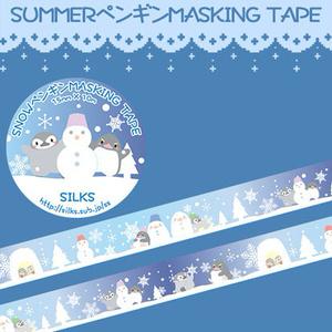SNOWペンギンマスキングテープ