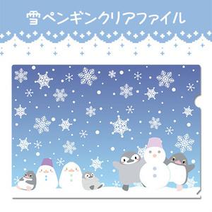 雪ペンギンのクリアファイル