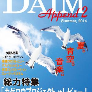 DAIM Append 2