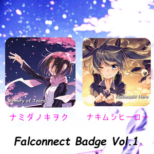 Falconnect缶バッチ