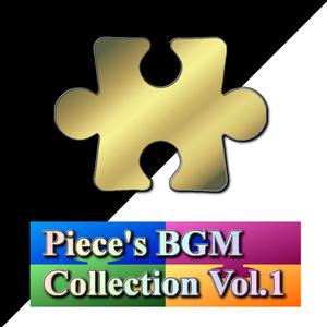 Piece's BGM Collection Vol.1