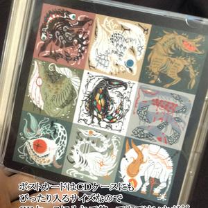 ポストカード(CDサイズ・B柄)