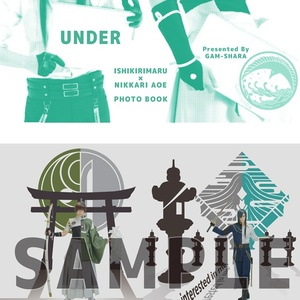 【UNDER】 刀剣乱舞 コスプレ写真集 石切丸&にっかり青江