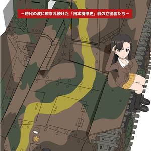 砲戦車と自走砲