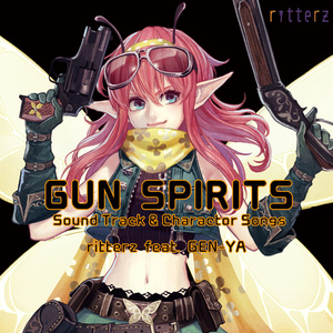 音楽CD「GUN SPIRITS ~Sound Track & Charactor Songs~」