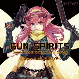 DL版『GUN SPIRITS』キャラクターソング
