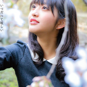 東大美女図鑑 2016年4月期ポスター