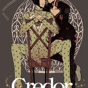 CREDOR.
