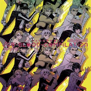 JGB-Blood-compilation
