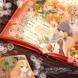 【ボカロ】 Story Box -真紅の書-