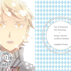Dramatic White(◆.A夢本)