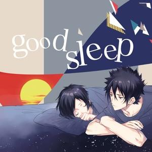 good sleep(DL版/PDFデータ)