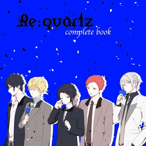 Re;quartz complete book