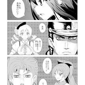 スタンド使いほむら☆ジョジョカ第六話