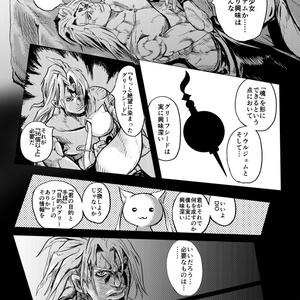 スタンド使いほむら☆ジョジョカ第八話(最終話 前編)