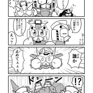 SDガンダムフルカラー劇場えくすとり~む(1)