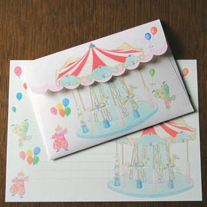 Letter Set Merry-Go-Round