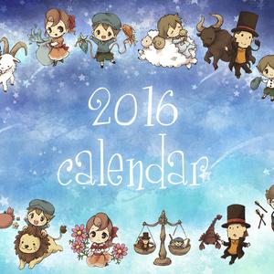 2016年ミニ卓上カレンダー